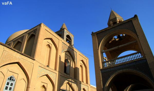 Vank Church.Iran