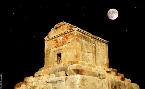 Cyrus Moon