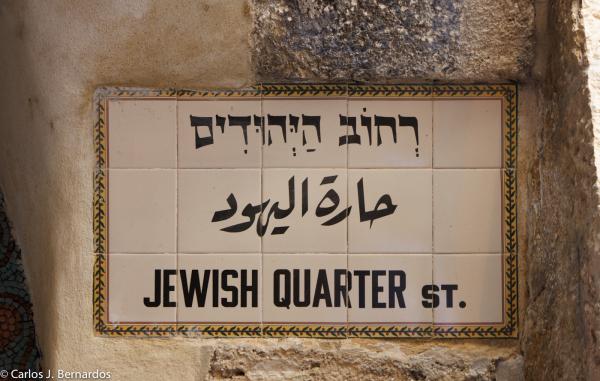 Jerusalem, Israel Jewish Quarter