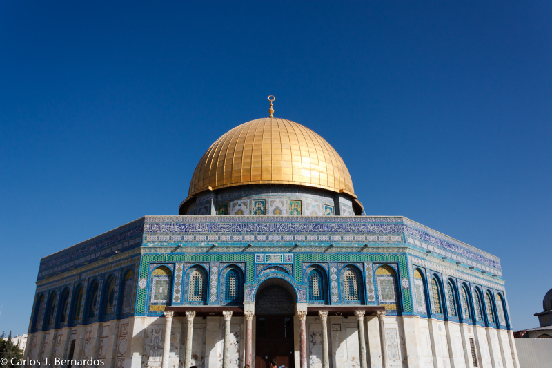 Jerusalem, Israel: Dome of the Rock