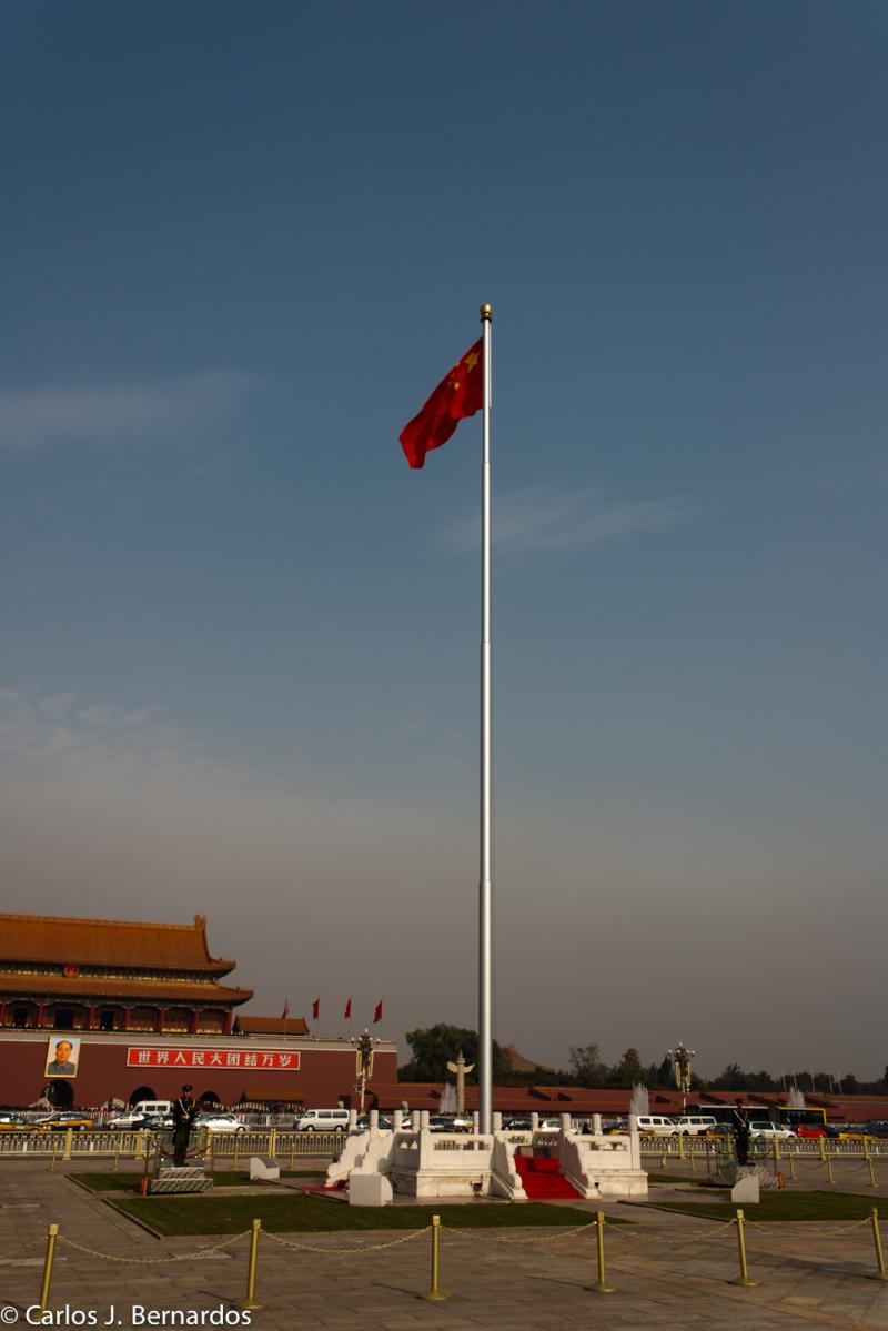 Beijing: Chinese flag