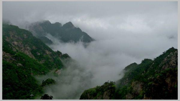 Da Ming Mountain