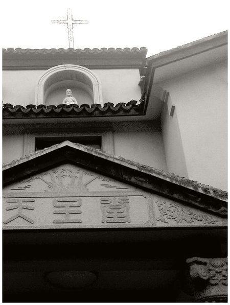 In Tongli Town #5