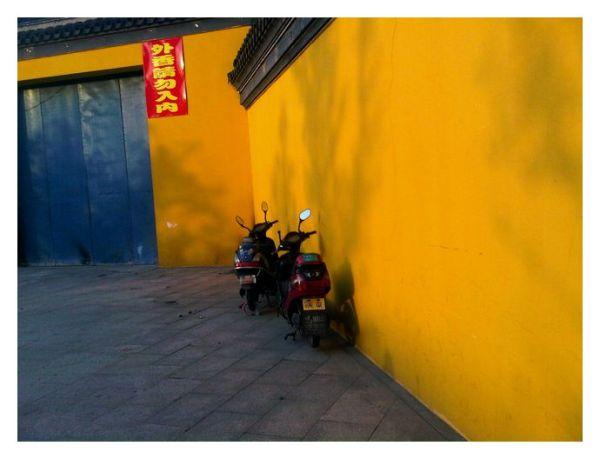 Backdoor of Tianning Temple