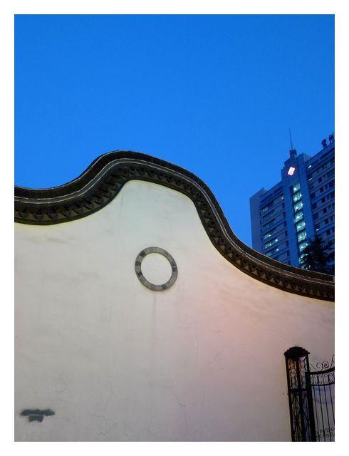HuWang Official Residence