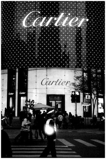 135: Luxury Shop