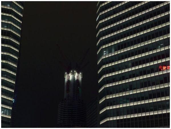 Lu Jia Zui Night View: Up