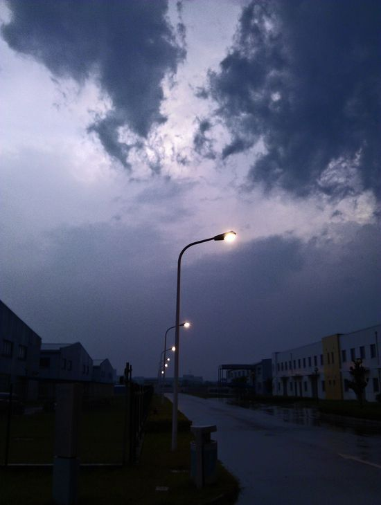 After raining, in the evening