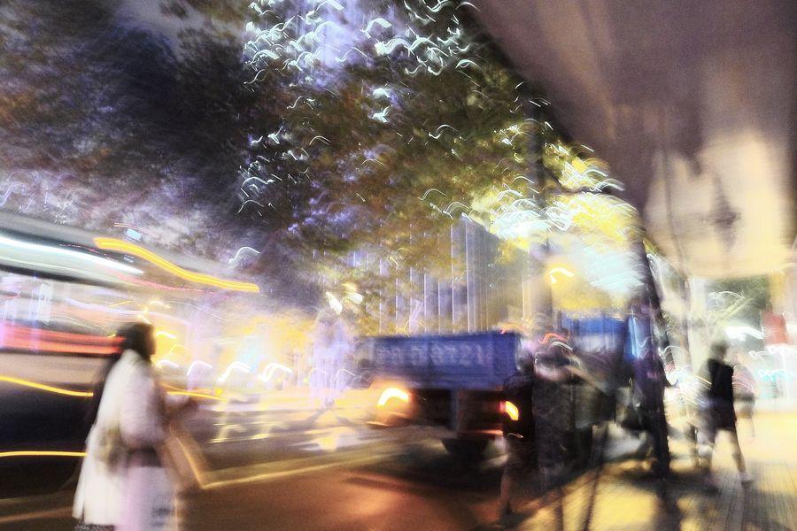 Huai Hai Road
