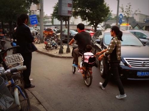 street Beijing