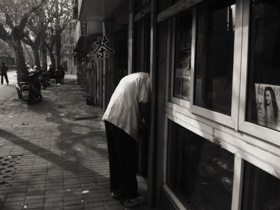street shanghai