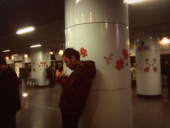 subway station underground