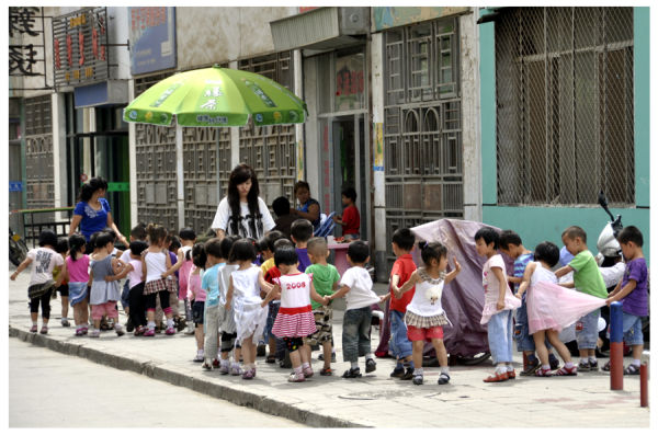 Kindergarten Kids in China