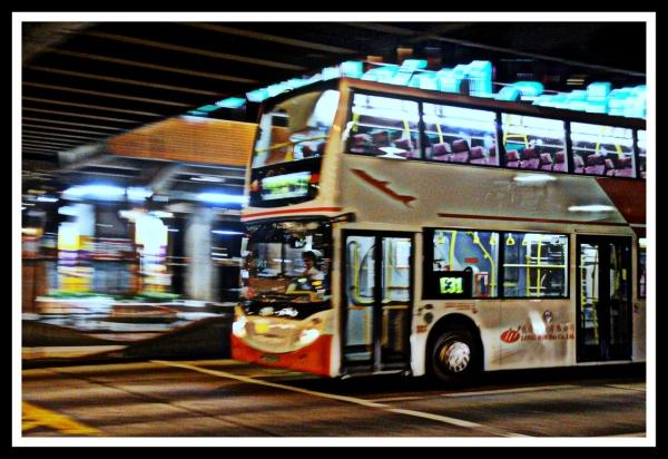 Hong Kong Bus Stop Advertisements