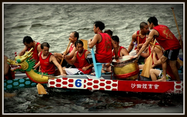 Hong Kong Dragon Boat Festival