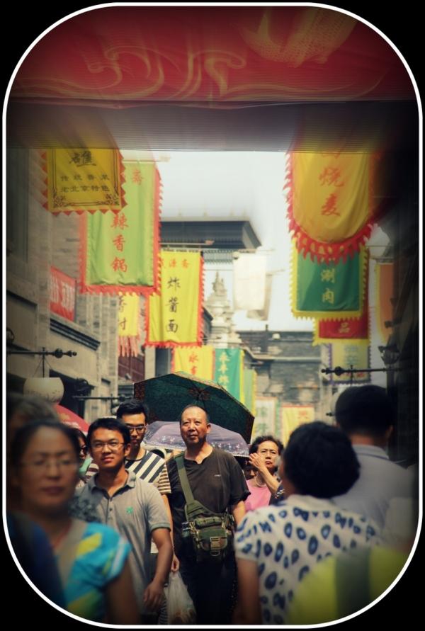 A Beijing Street