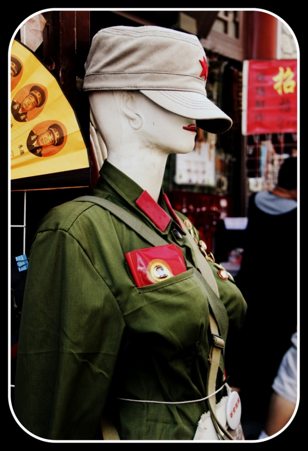 Chinese Military Uniform; Tianjin, China