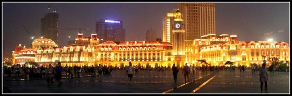 German Concession; Tianjin China