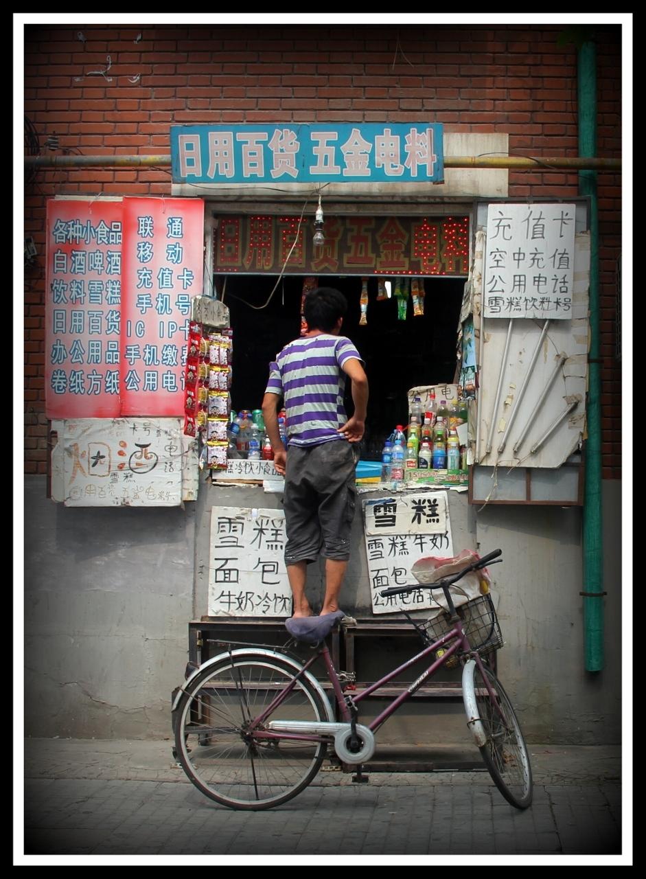 Buying Snacks; Tianjin China