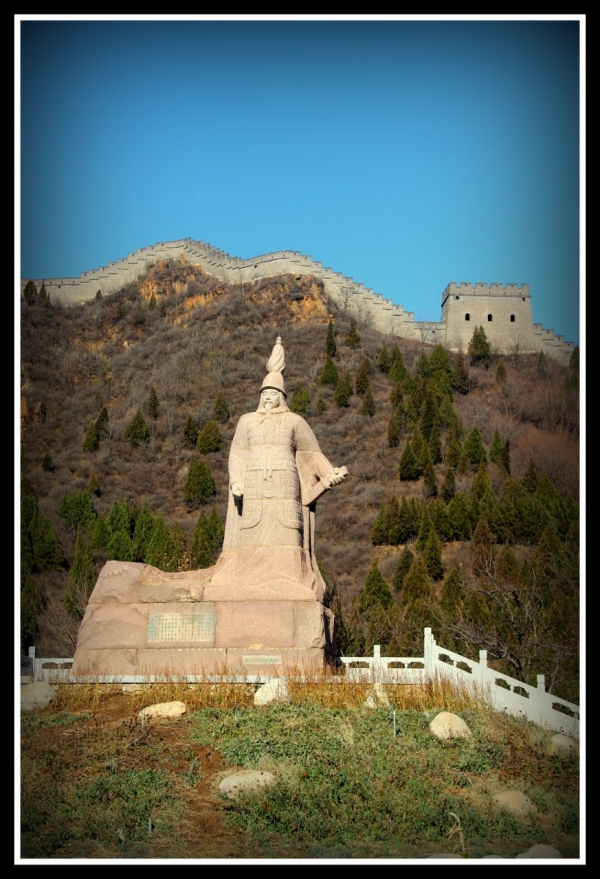 On the Tianjin Great Wall, China