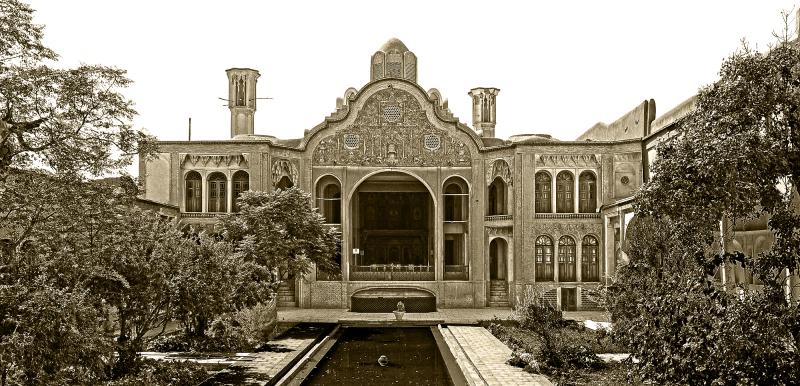 Home Brvjerdyha -- Kashan