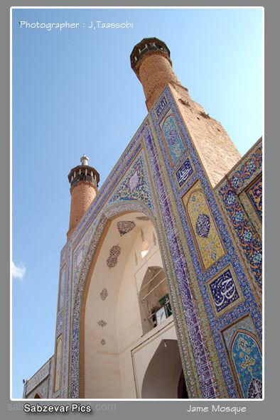 Sabzevar Jaame (Public) mosque