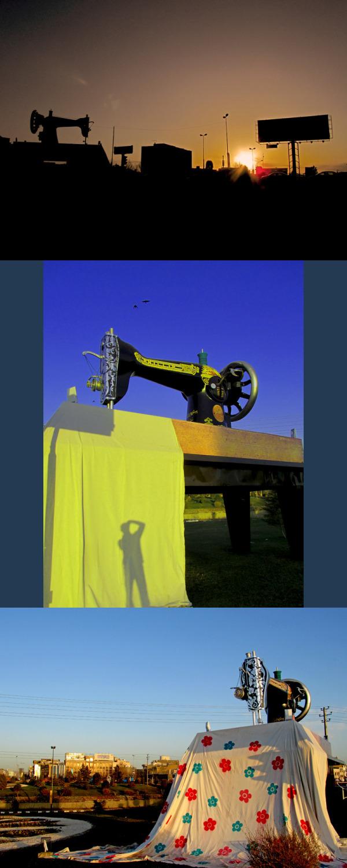 Giants Sewing Machine