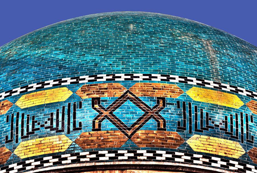 Colorful Dome
