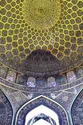 iran isfahan Sheikh-Lutfollah-Mosque