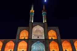 """""""Amir Chakhmaq Mosque"""""""