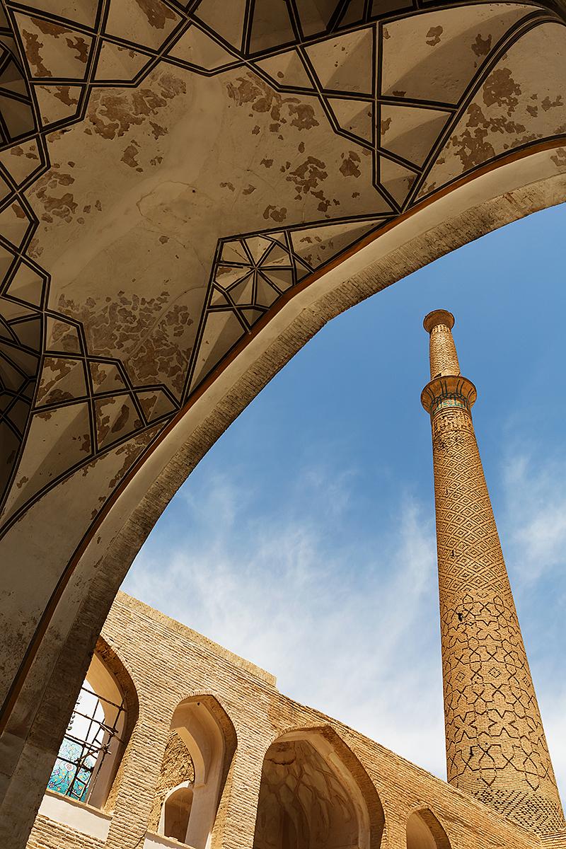"""""""Ali minaret"""""""