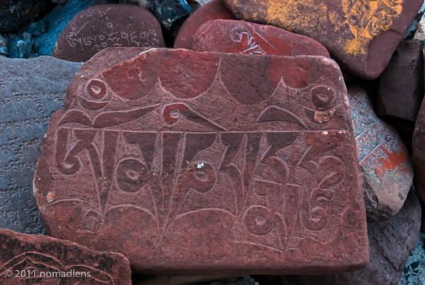 Mani Stone, Namtso, U, Tibet