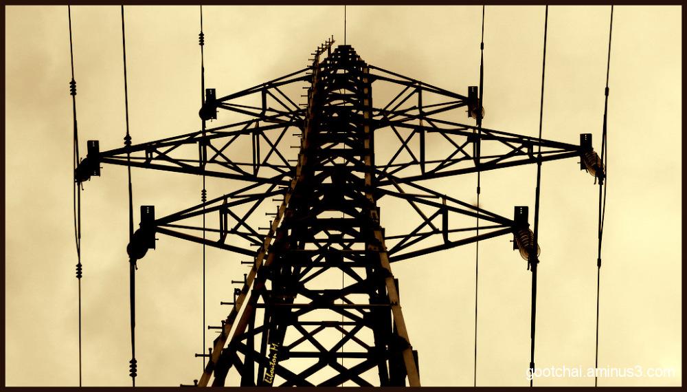 Electric City...