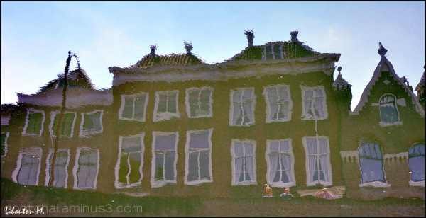 Maisons dansantes!!!!