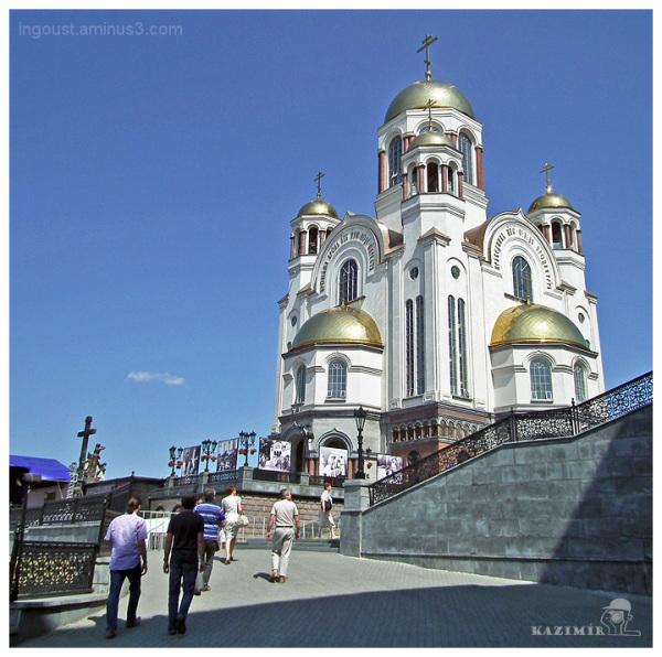 Russia / Yekaterinburg V.