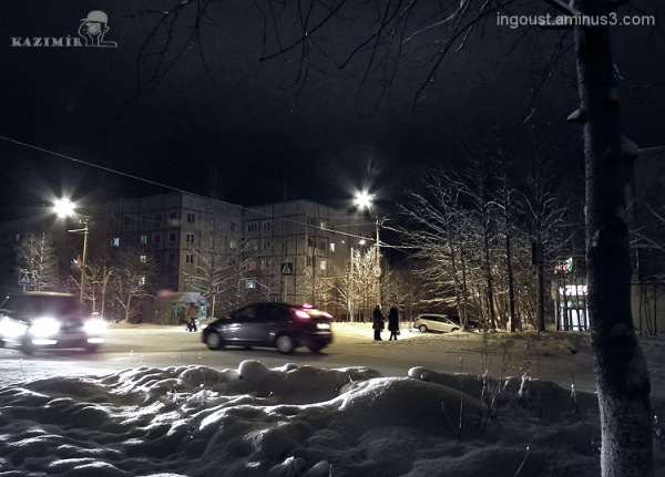 Street of Kovdor 2/ Russia