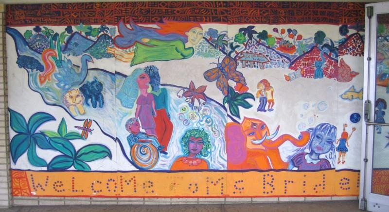 james mcbride special education center mural