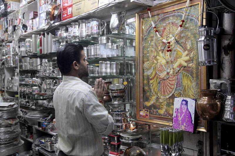 from Amritsar,India
