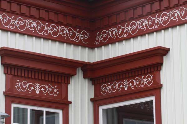 Décor de maison islandaise
