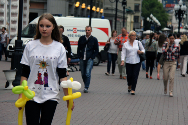 lifestyle in Arbat, Moscow -2