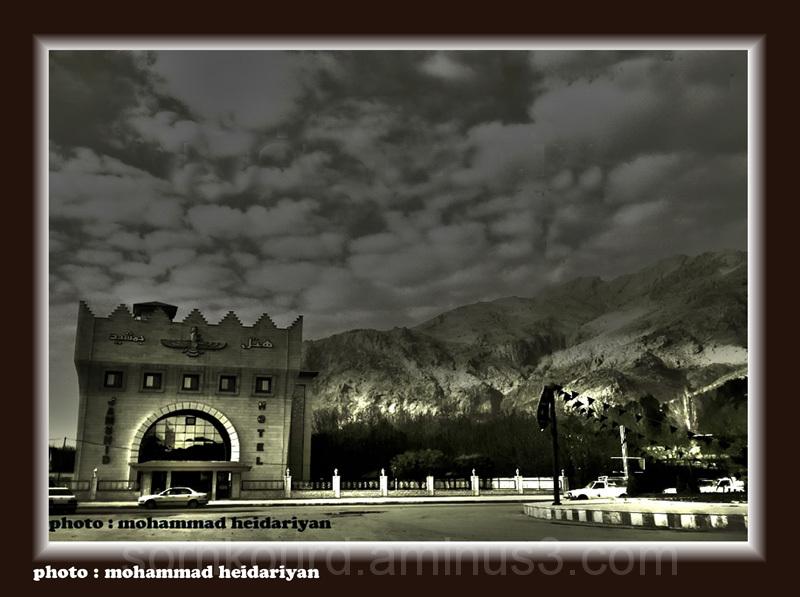 IRAN kermanshah