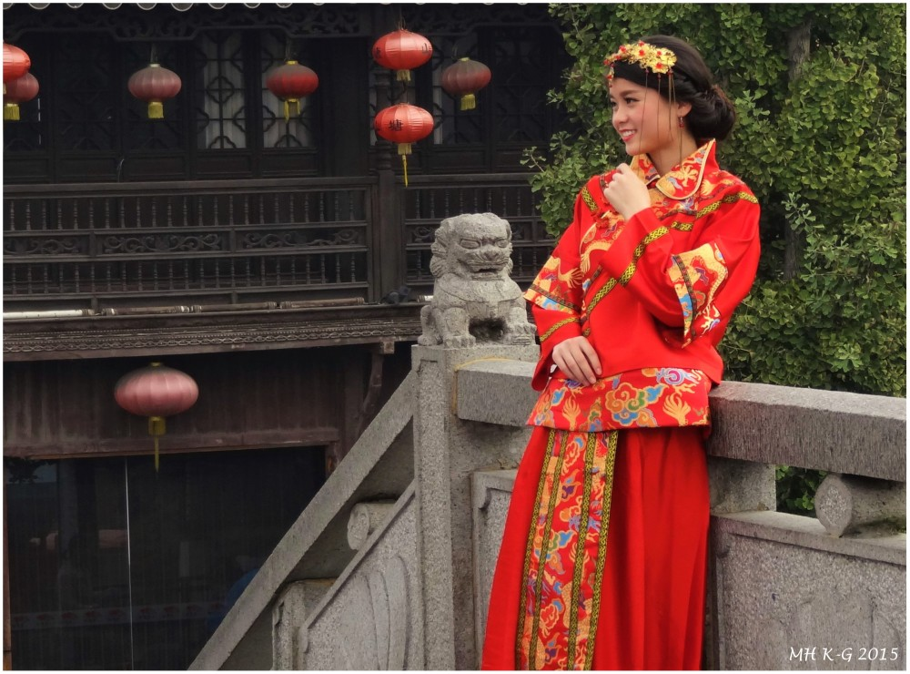 China 2015 : deel 14