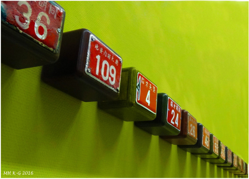 Chinese house-numbers as art
