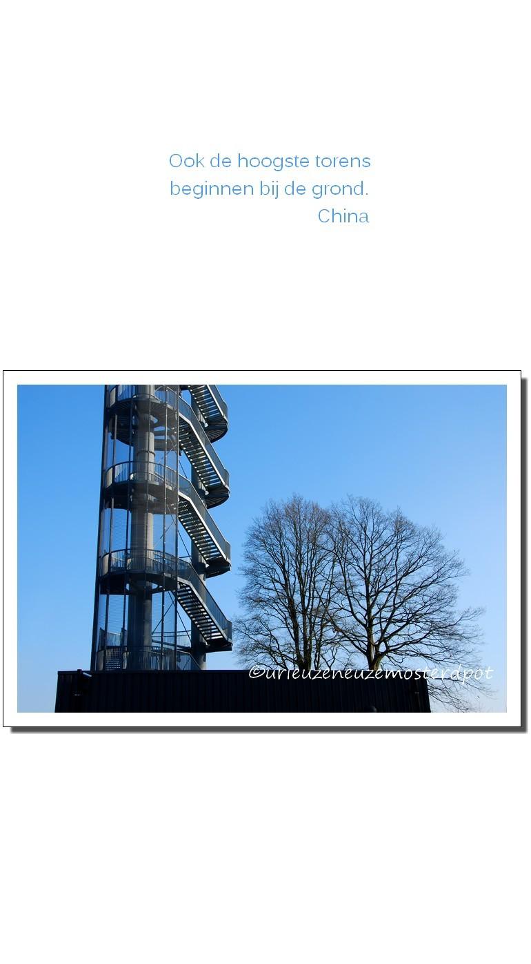 Hoogste toren