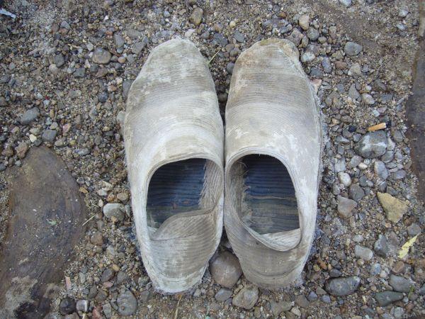 Iranian hand made shoes , Giveh