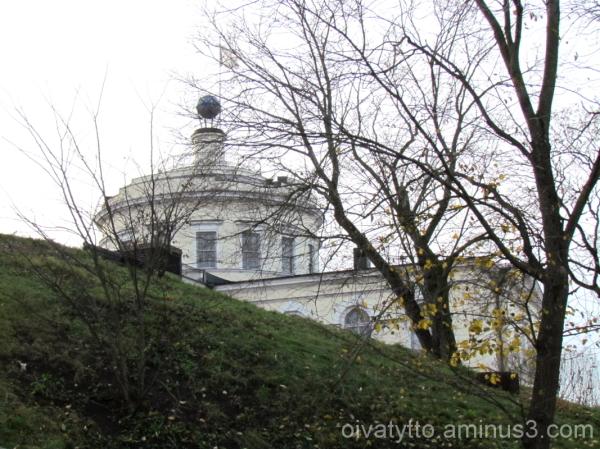 Vartiovuori Observatory!