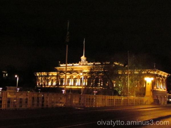 Turku City Hall, the evening lights!