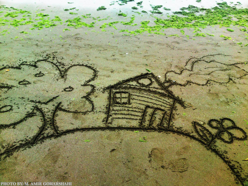 Sand sea Wallpaper Paint Amir Goharshahi