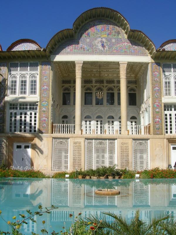Eram Garden,Shiraz ,Iran