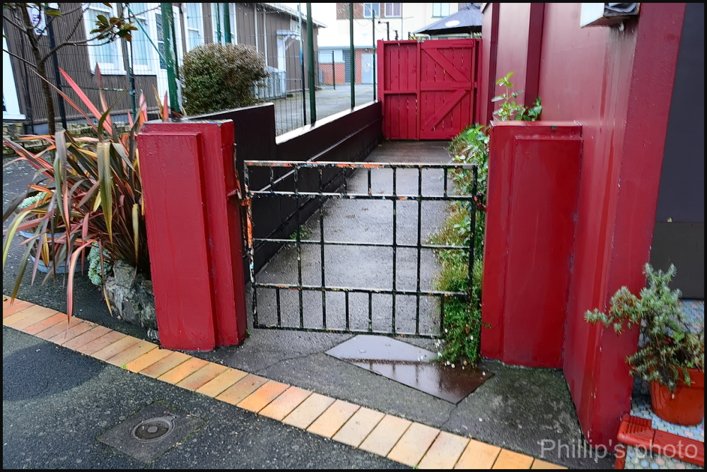 Please Paint the Gate.